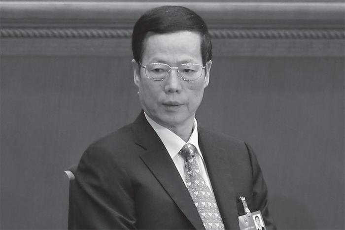 Чжан Гаоли. Фото: Getty Images