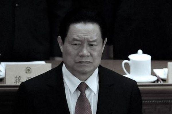 Бывшего главу безопасности Китая приговорили к пожизненному заключению
