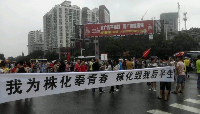 В Китае протестуют рабочие обанкротившегося крупного химического предприятия