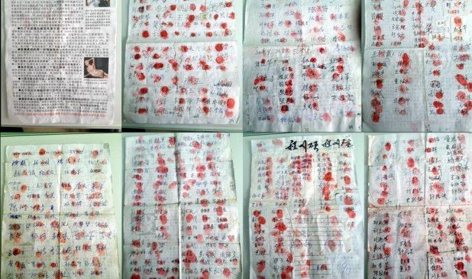 «Хуже, чем фашизм»: тысячи китайцев подписывают петицию против извлечения органов