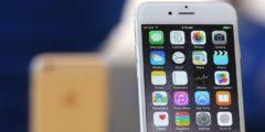 «Нищие» в Китае ходят с iPhone 6