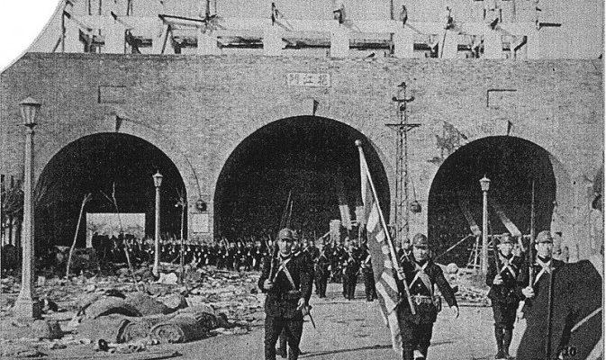 Забытая правда: Китай во Второй мировой войне