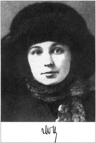 800px-Марина_Цветаева_1917