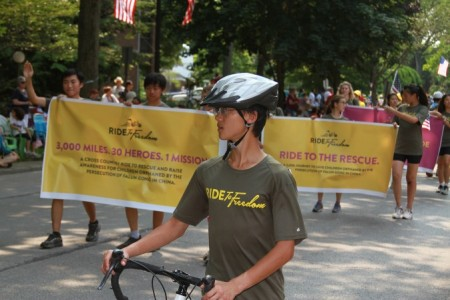 Day_34-Parade_MChen_5362-674x449