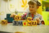 Фото: znaechka.ru