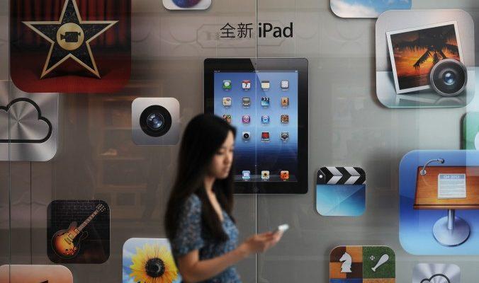 Новый китайский закон о киберзопасности может обернуться против самого Китая