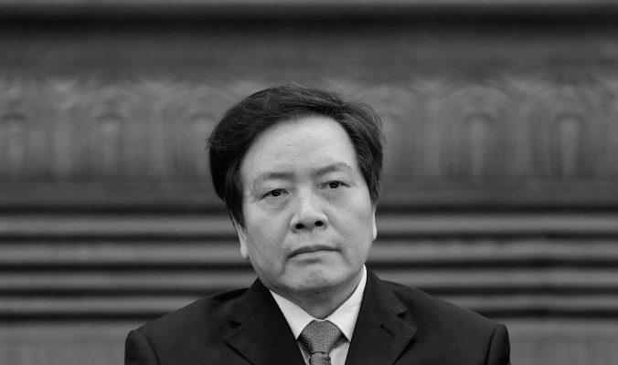 Арестован помощник Чжоу Юнкана