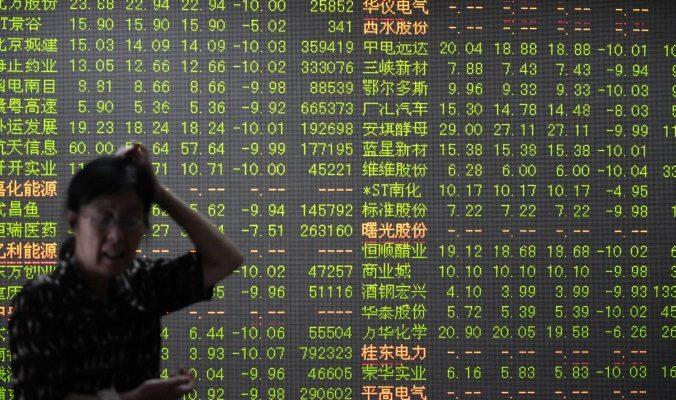 Падение фондового рынка — лакмусовая бумажка для коммунистического режима