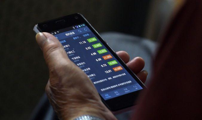Пользователи Интернета: Китайская биржа ― это казино