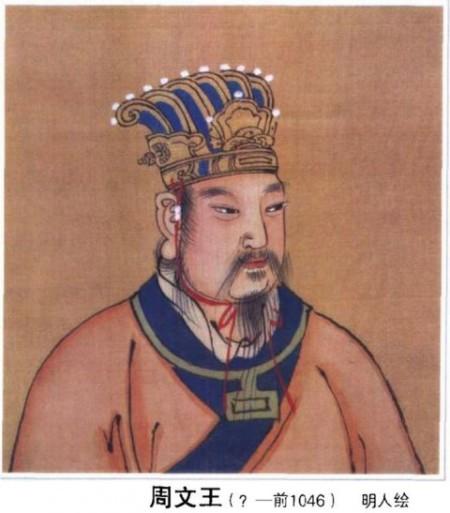 Король Вэнь Цзябао, первый монарх династии Чжоу, около 1100 г. до н.э. (Wikimedia Commons)