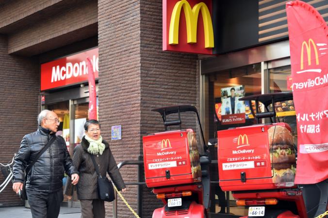 Япония, McDonald's, ресторан