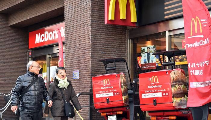 В Японии на один вечер открыл свои двери элитный ресторан McDonald's