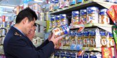 Китайская компания LeEco займётся импортом российских продуктов в КНР