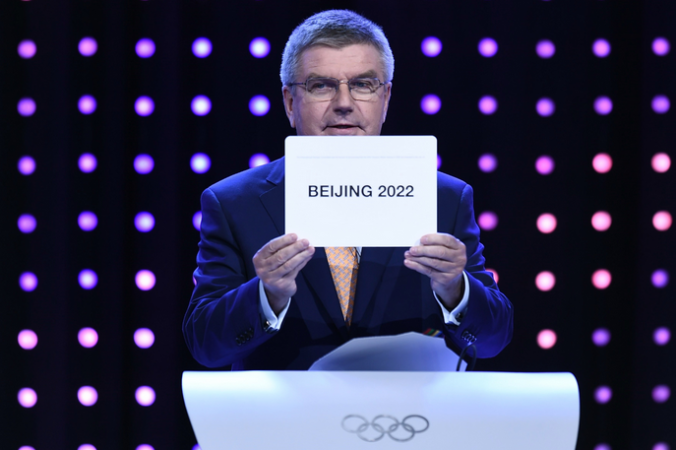 Олимпиада-2022, Китай, Куала-Лумпур, Пекин