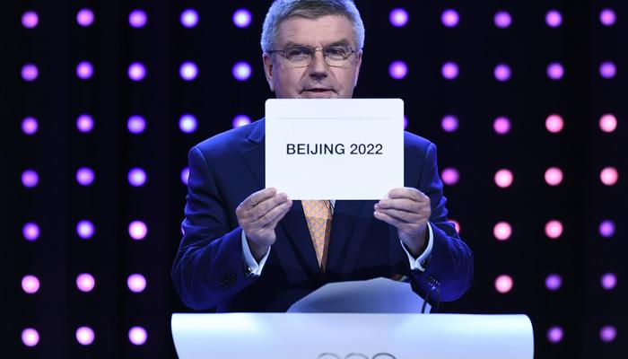 Зимние игры 2022 года состоятся в Пекине (видео)