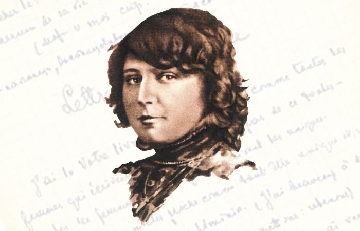 Марина Ивановна Цветаева. Фото: commons.wikimedia/Public Domain