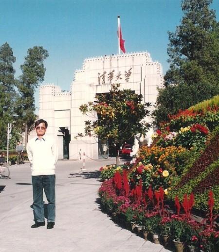 Tsinghua_01b-480x553