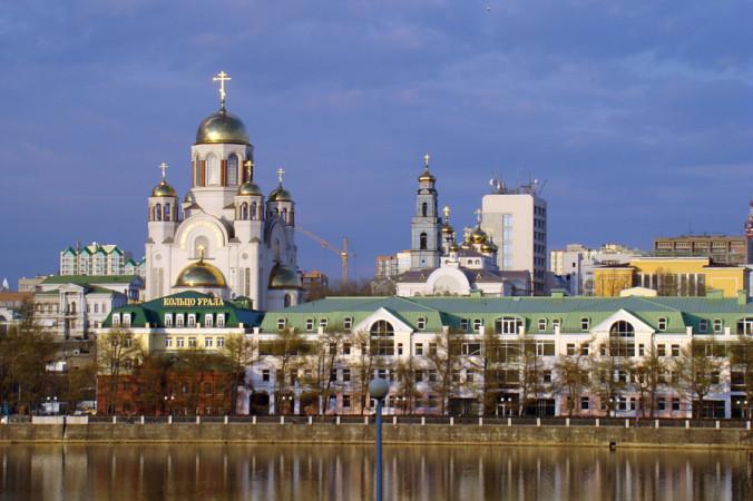 Вид на набережную в центре Екатеринбурга. Фото: Alex Kofman/ru.wikipedia.org/CC BY-SA 3.0