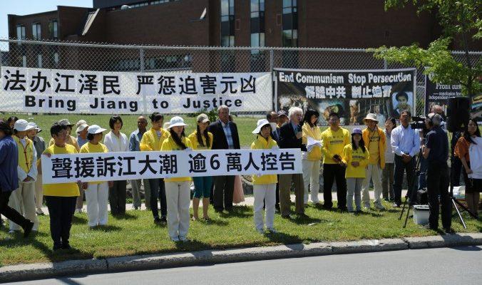 16 лет преследований в Китае духовной практики Фалуньгун