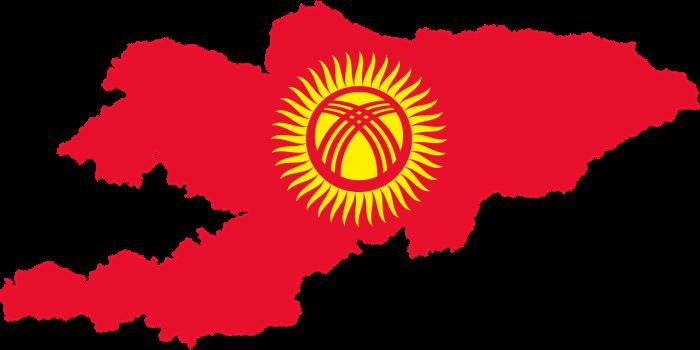 Киргизия реструктуризирует крупнейший в стране золотой рудник