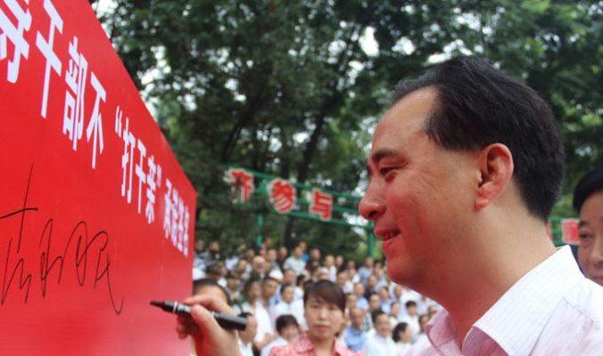 Члены китайской компартии отказываются от названых братьев