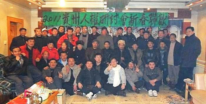 Китайские правозащитники поддерживают подачу судебных исков на Цзян Цзэминя