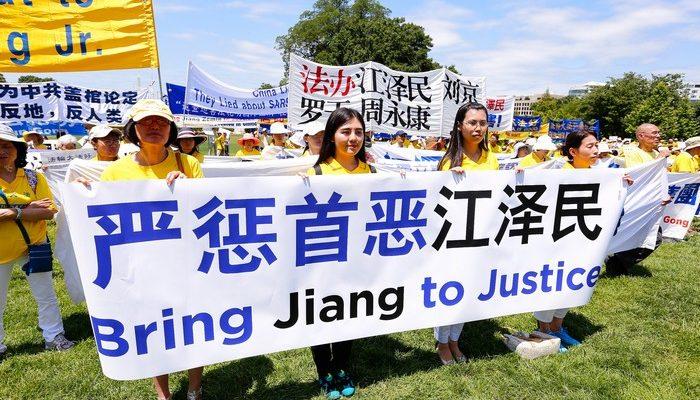 В годовщину репрессий Фалуньгун в Китае поданы тысячи исков на Цзян Цзэминя