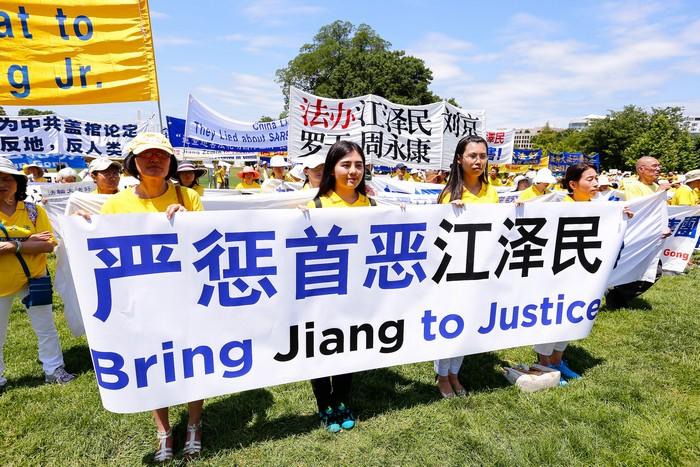 США. Мероприятия, посвящённые 16-й годовщине со дня начала репрессий сторонников Фалуньгун в Китае. Июль 2015 года. Фото: The Epoch Times