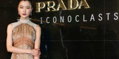 Скромная роскошь: как антикоррупционная кампания изменила вкусы китайских богачей