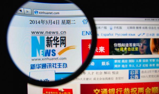 7 самых забавных ошибок китайских государственных СМИ