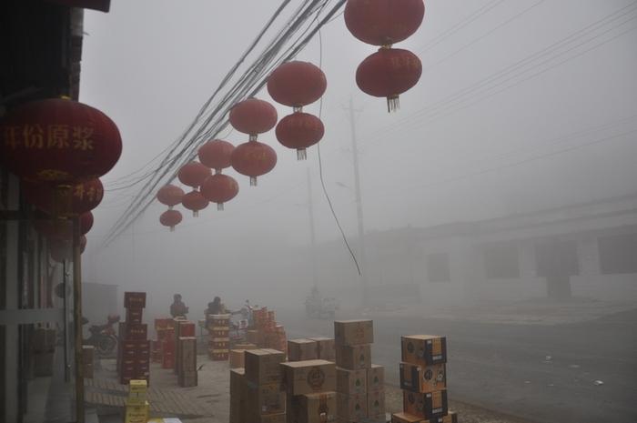 Смог в Китае. Фото с epochtimes.com