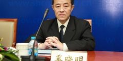 Вице-председатель верховного суда Китая арестован за коррупцию