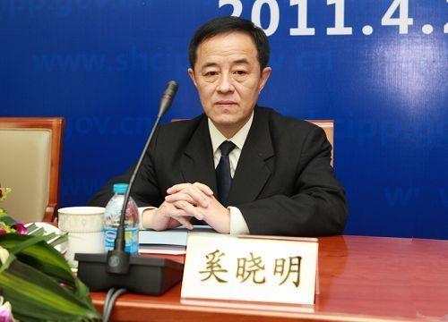 Си Сяомин, вице-председатель верховного суда Китая, был задержан, и сейчас находится под следствием по делу о коррупции 12 июля. Фото: Weibo.com