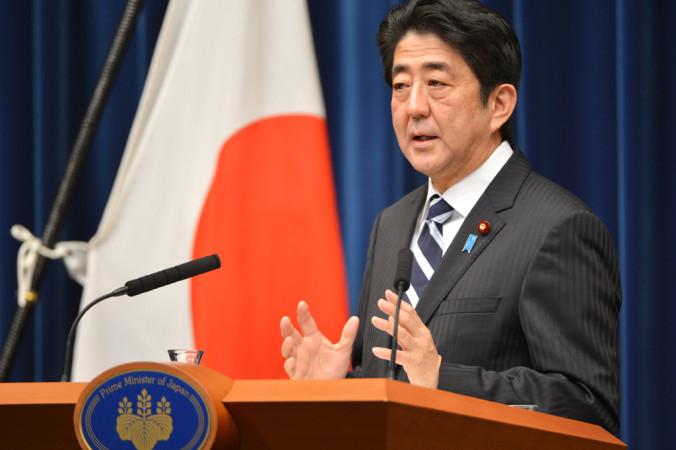 Фото: KAZUHIRO NOGI/Getty Images