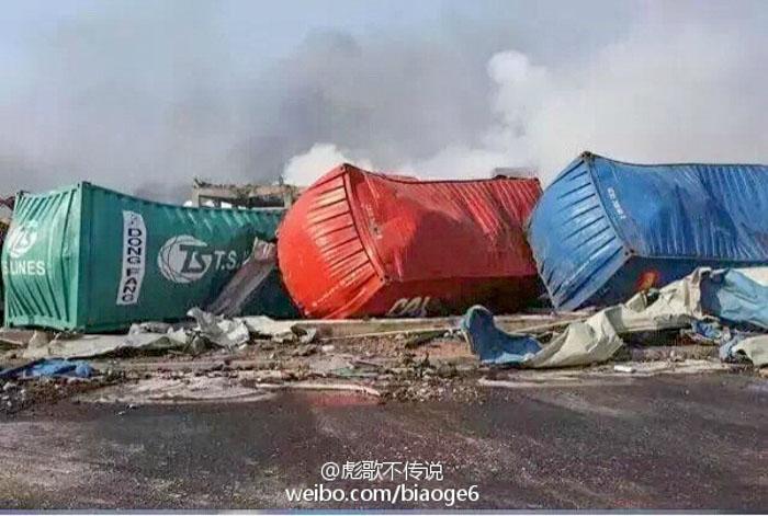 Жизнь после взрыва. Фото: molihua.org