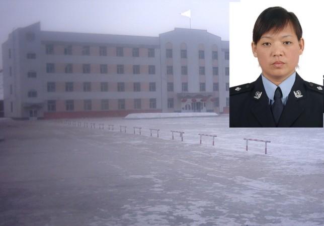 Цуй Хуэйфан, в прошлом полицейский, сейчас последовательница Фалуньгун. Фото: Minghui.org