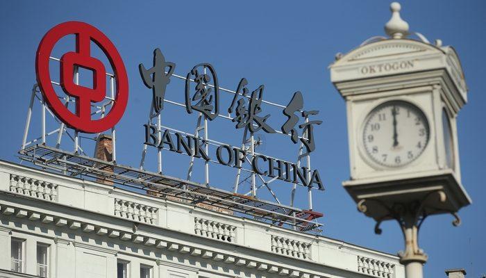 Китай влил в финансовую систему более $20 млрд