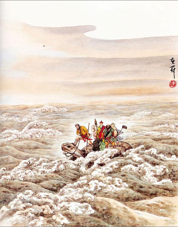 Роман «Путешествие на Запад». Глава 96