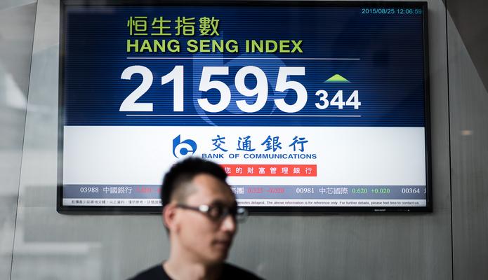Индекс Шанхайской биржи к закрытию торгов потерял 7,63%
