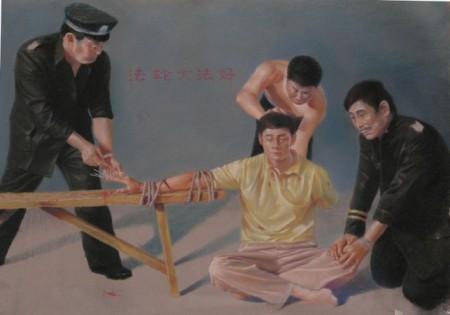 Bamboo-Stick--643x450