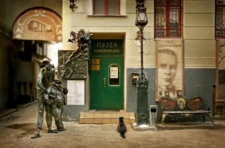 Булгаковский дом. Фото: findcoupon.ru