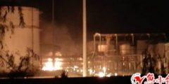 В городе Цзыбо в Китае взорвался ещё один химический склад