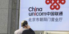 Перестановки в руководстве телекоммуникационных компаний Китая. Вокруг Цзяна сжимается кольцо