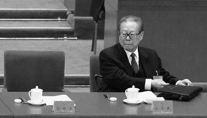 Пять признаков больших проблем у бывшего главы Китая Цзян Цзэминя