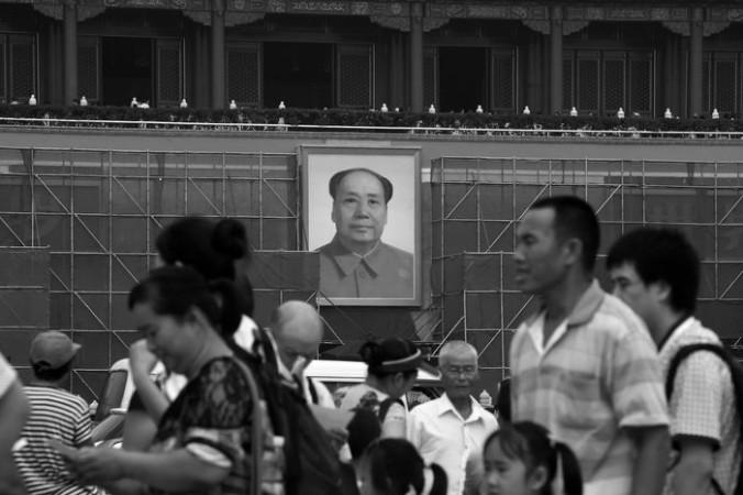пошутить над Мао Цзэдуном