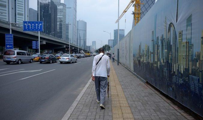 Китайская экономическая модель исчерпала себя?