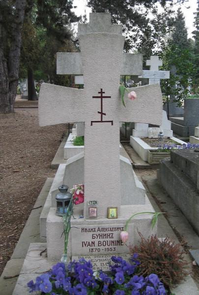 Ivan_Bunins_grave