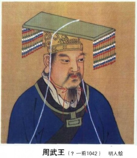 King_Wu_of_Zhou_Dynasty-480x554