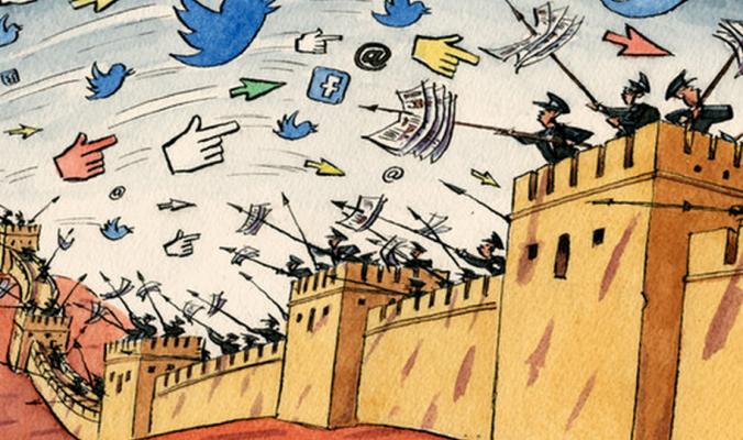20 шифровок, которые китайцы используют для обхода цензуры в Интернете