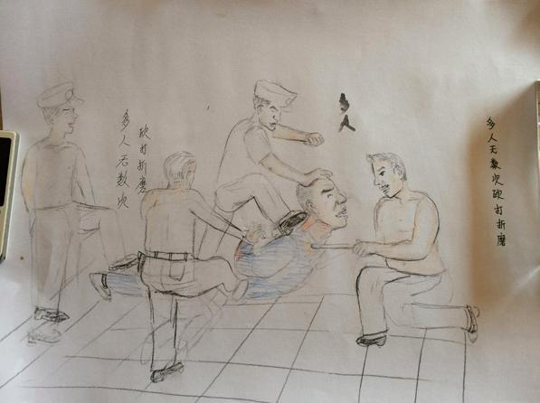 На рисунке полицейский наступил на спину узника и тянет его за волосы. Другой полицейский ударяет жертву в шею электрической дубинкой. Фото: скриншот/Синьхуа